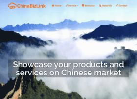 chinabizlink.com
