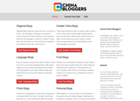 chinabloggers.info