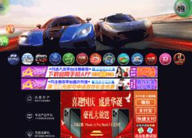 chinablong.com