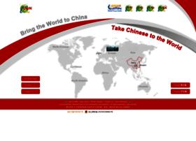 chinabn.org