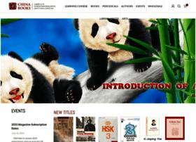 chinabooks.com