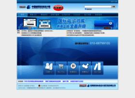 chinabuilding.com.cn
