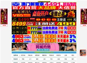 chinabun.com