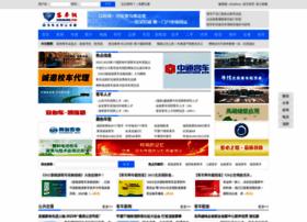 chinabuses.com
