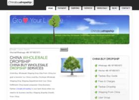chinabuydropship.com