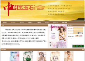 chinabys.net