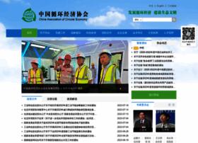 chinacace.org