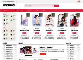 chinacaipu.com