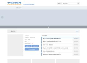 chinacampus.org