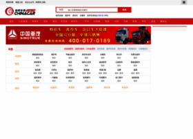 chinacar.com.cn