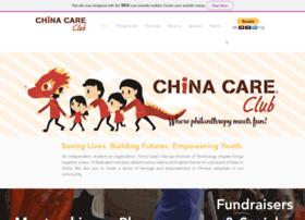 Chinacare.gatech.edu
