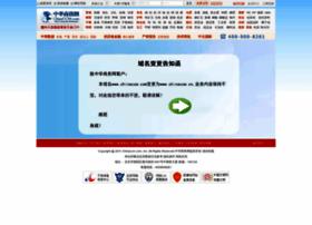 chinaccm.com