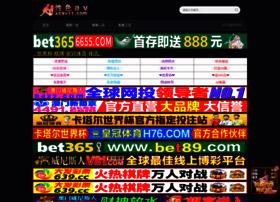 chinacdclub.com