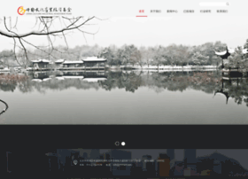 chinacf.com