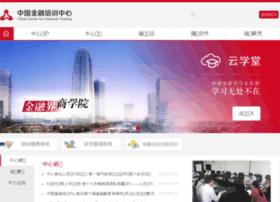 chinacft.org