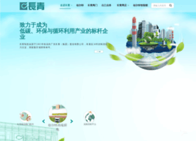 chinachant.com