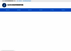 chinachiro.com