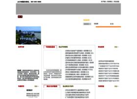 chinacir.com.cn