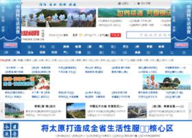 chinacitynews.com.cn