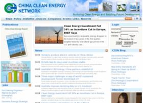 chinacleanenergy.cn