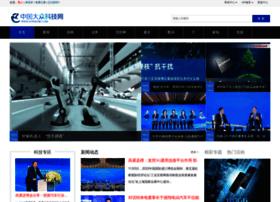 chinacnh.com