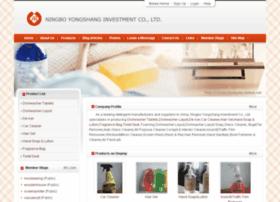 chinacommodity.bokee.net