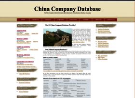 chinacompanydatabase.com