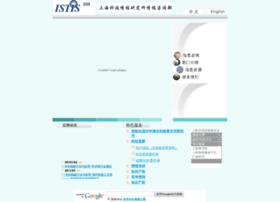chinaconsult.com