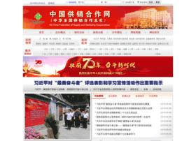 chinacoop.gov.cn