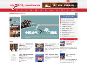 chinacpc.com.cn