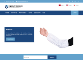 chinadailyuse.com