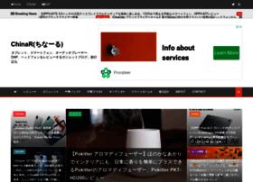 chinadap.com