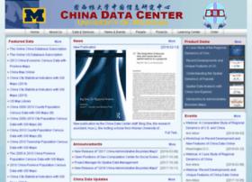 chinadatacenter.org