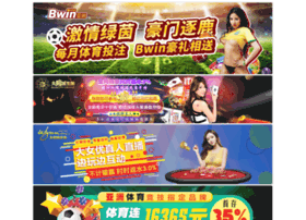 chinaderl.com