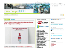 chinadesign.lecolededesign.com