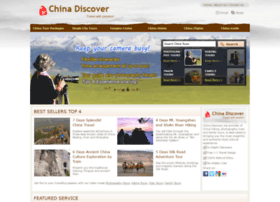 chinadiscover.net