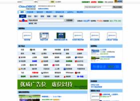 chinadmoz.com.cn