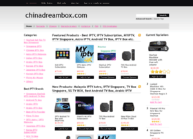 chinadreambox.com