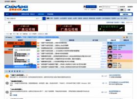 chinadsl.net