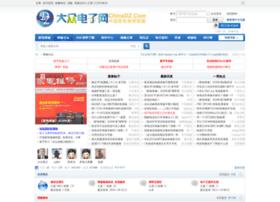 chinadz.com