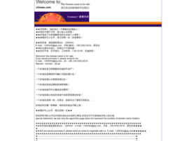 chinaec.com