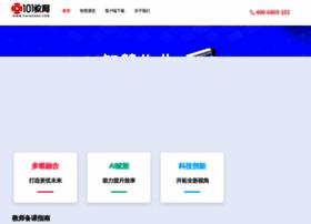 chinaedu.com