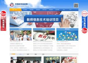 chinaedu.edu.cn