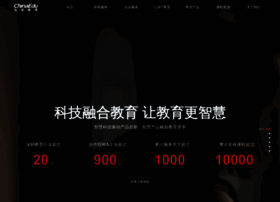 chinaedu.net