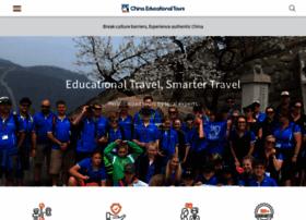 chinaeducationaltours.com