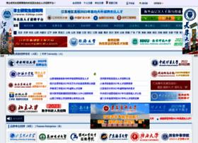 chinaedunet.org