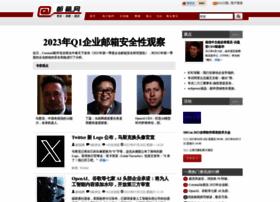 chinaemail.com.cn