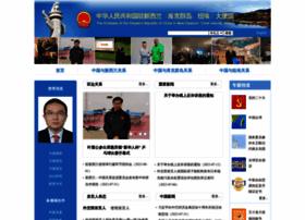 chinaembassy.org.nz