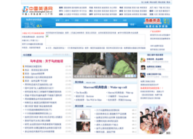 chinaenglish.com.cn