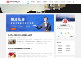 chinaenroll.com